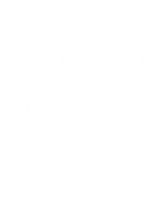 Never Take Advice From Me Cool T Shirts T-shirt Designed By Rardesign 70367207bae4