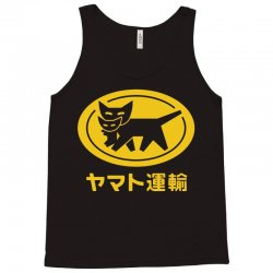 yamato transfer transport Tank Top | Artistshot
