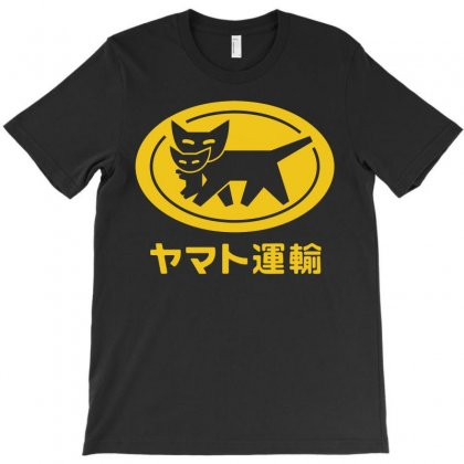 Yamato Transfer Transport T-shirt Designed By Noir Est Conception