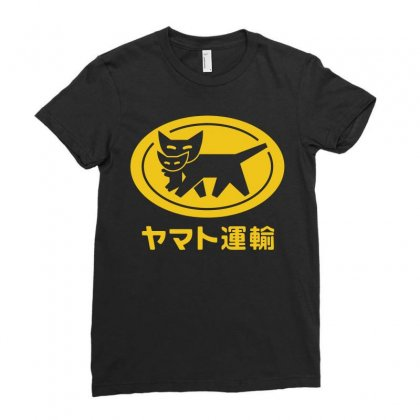 Yamato Transfer Transport Ladies Fitted T-shirt Designed By Noir Est Conception