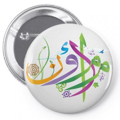 Arabic Calligraphy Creative Collage Pin-back Button Designed By Lion Star Art