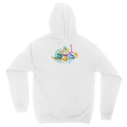 Arabic Calligraphy Creative Collage Unisex Hoodie Designed By Lion Star Art