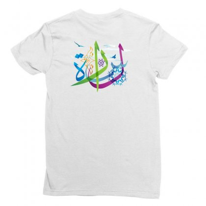 Arabic Calligraphy Creative Collage Ladies Fitted T-shirt Designed By Lion Star Art