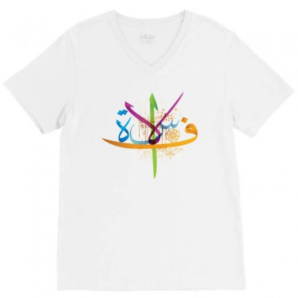 Arabic Calligraphy Creative Collage V-neck Tee Designed By Lion Star Art
