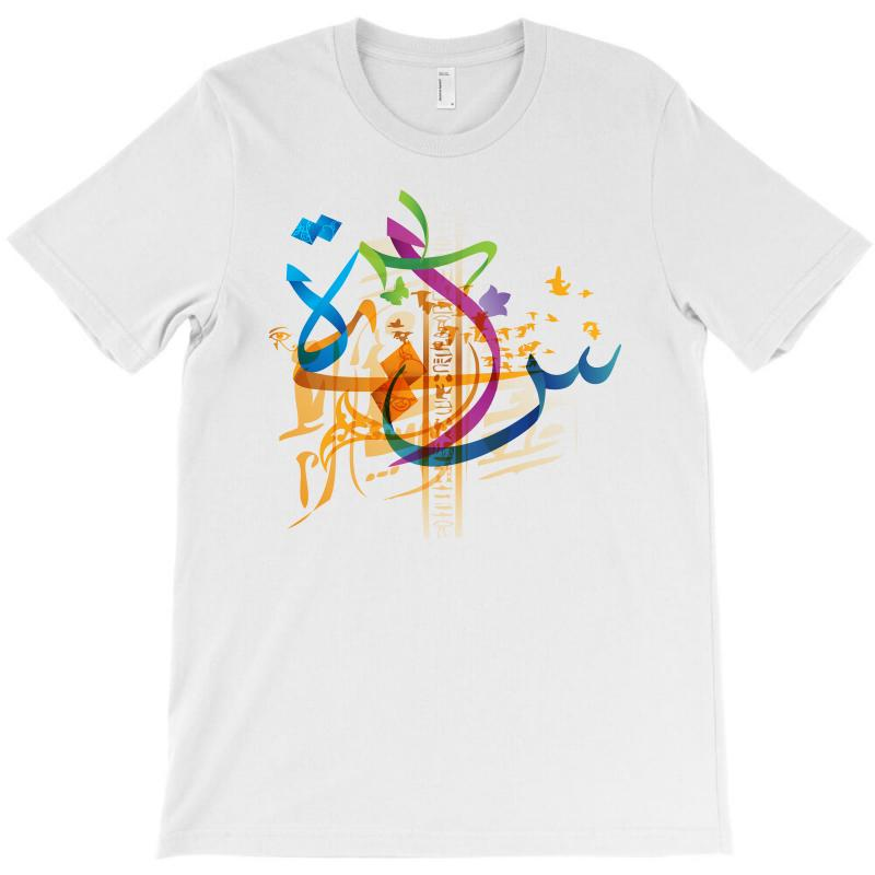 Arabic Calligraphy Creative Collage T-shirt | Artistshot