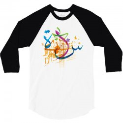 Arabic calligraphy creative collage 3/4 Sleeve Shirt | Artistshot