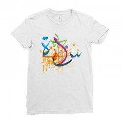 Arabic calligraphy creative collage Ladies Fitted T-Shirt   Artistshot