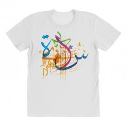 Arabic calligraphy creative collage All Over Women's T-shirt   Artistshot