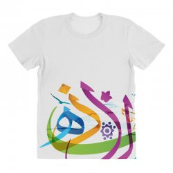 Arabic calligraphy creative collage All Over Women's T-shirt | Artistshot