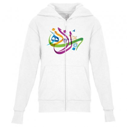 Arabic Calligraphy Creative Collage Youth Zipper Hoodie Designed By Lion Star Art