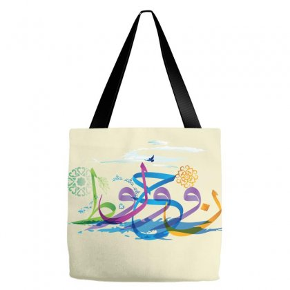 Arabic Calligraphy Creative Collage Tote Bags Designed By Lion Star Art