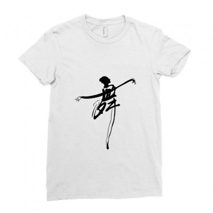 Dance Ladies Fitted T-shirt Designed By Equinetee