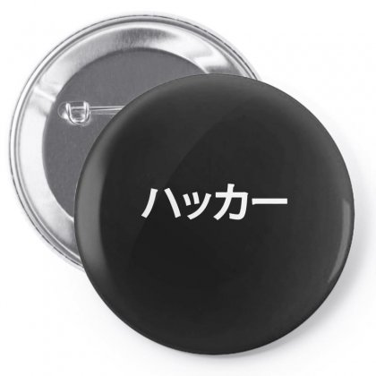 Japanese Hacker Pin-back Button Designed By Funtee