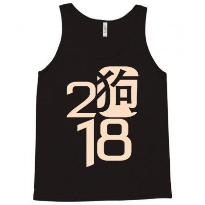 2018 Tank Top Designed By Acen9