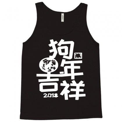 Chinese New Year 2018 Tank Top Designed By Acen9