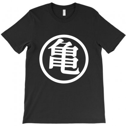 Goku Kame Symbol In White T-shirt Designed By Allison Serenity