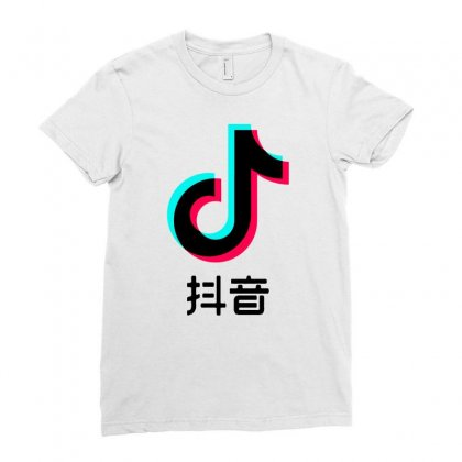 Chinese Tik Tok Ladies Fitted T-shirt Designed By Fejena