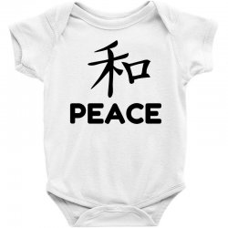 Kanji Peace Baby Bodysuit Designed By Perfect Designers