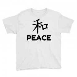 Kanji Peace Youth Tee Designed By Perfect Designers