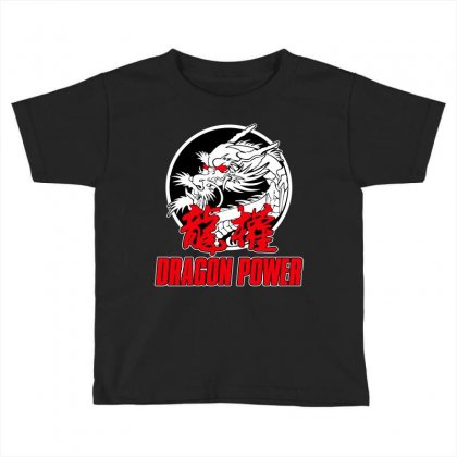 Dragon Power Toddler T-shirt Designed By Broliant