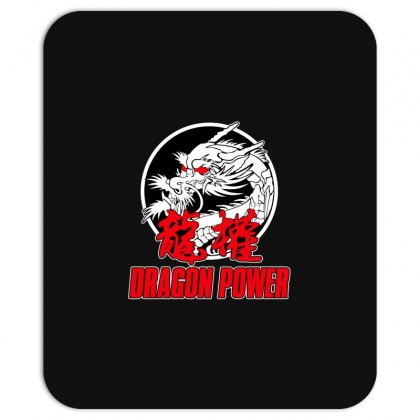 Dragon Power Mousepad Designed By Broliant