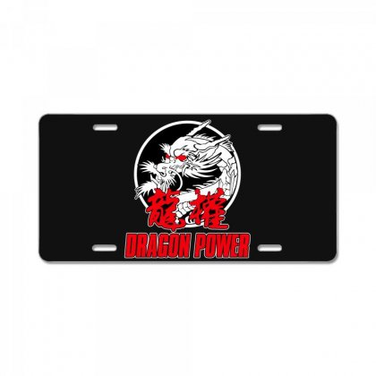 Dragon Power License Plate Designed By Broliant