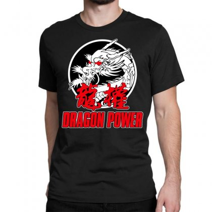 Dragon Power Classic T-shirt Designed By Broliant