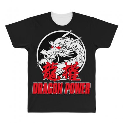 Dragon Power All Over Men's T-shirt Designed By Broliant
