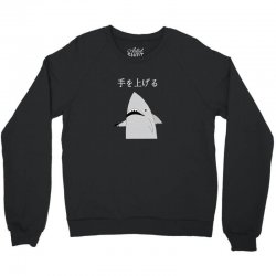 japanese fish hold up Crewneck Sweatshirt | Artistshot