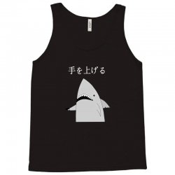 japanese fish hold up Tank Top | Artistshot