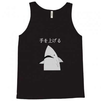 Japanese Fish Hold Up Tank Top Designed By Irawan