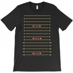 yes wow diva length check T-Shirt | Artistshot