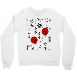 lucas's the karate kid outfit graphic Crewneck Sweatshirt | Artistshot