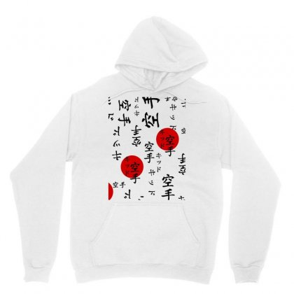 Lucas's The Karate Kid Outfit Graphic Unisex Hoodie Designed By Blackstars