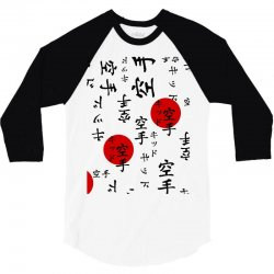lucas's the karate kid outfit graphic 3/4 Sleeve Shirt | Artistshot