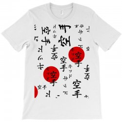 lucas's the karate kid outfit graphic T-Shirt | Artistshot