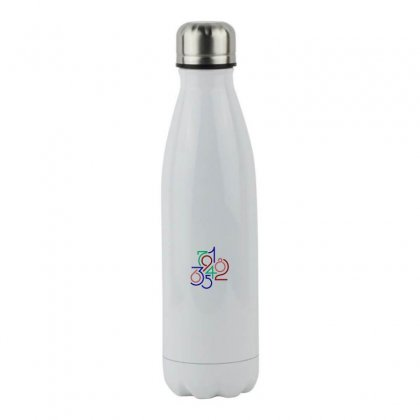 Numeric Stainless Steel Water Bottle Designed By Meganphoebe
