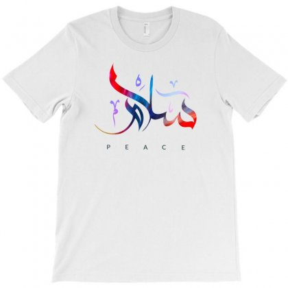 Peace - Arabic Typography T-shirt Designed By Ashrafjaradat