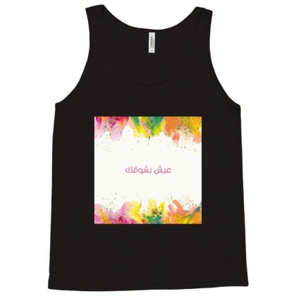 Ctd10720191974 Tank Top Designed By Mirna