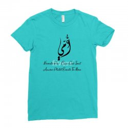 maman 3 Ladies Fitted T-Shirt | Artistshot