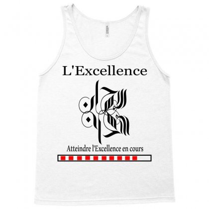 L'excellence7 Tank Top Designed By Nowlam