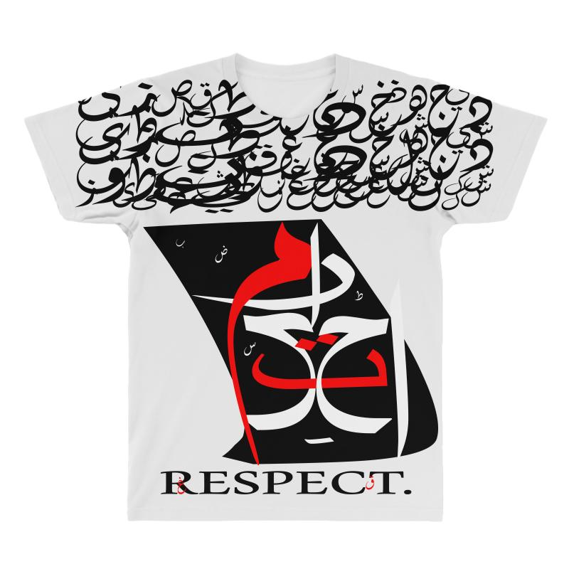 Respect 9 All Over Men's T-shirt | Artistshot