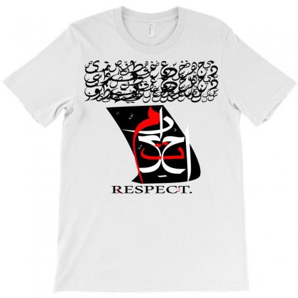 Respect 9 T-shirt Designed By Nowlam