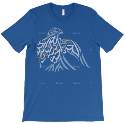 Aigle 1 T-shirt Designed By Nowlam