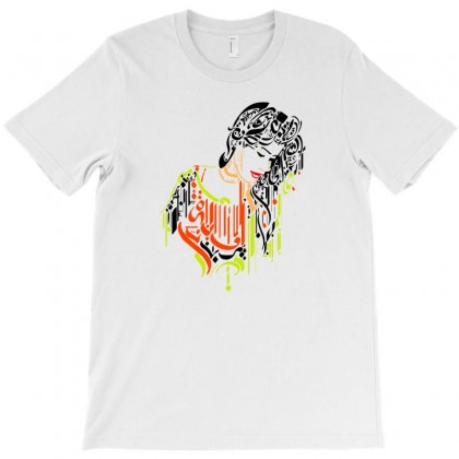 Girl With Arabic Font T-shirt Designed By Emadaldeans