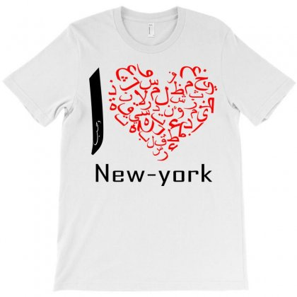 I Love New York 6 T-shirt Designed By Nowlam