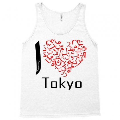 I Love Tokyo 5 Tank Top Designed By Nowlam