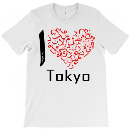I Love Tokyo 5 T-shirt Designed By Nowlam