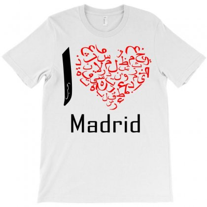 I Love Madrid 4 T-shirt Designed By Nowlam