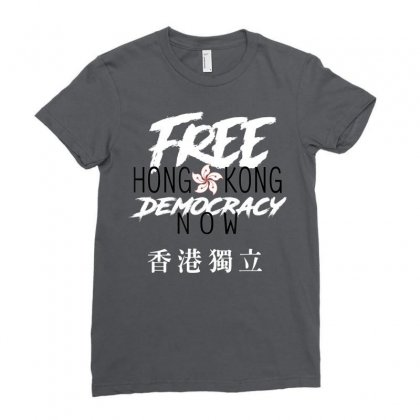 Free Hong Kong Democracy Now Hk Independence Flag Ladies Fitted T-shirt Designed By Nhan